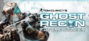 Ghost Recon: Future Soldier + Подарок
