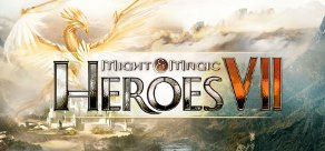 Might & Magic: Heroes 7  + Подарок