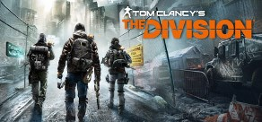 Tom Clancy s The Division + Подарок